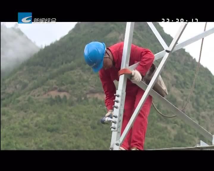 景宁:中心村供电可靠率媲美城市水平