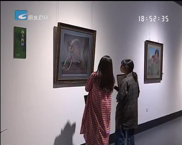 松阳籍画家在丽举办个人画展