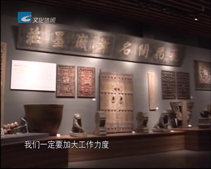 心系十九大:文保工作者:保护好文物 传承好文化