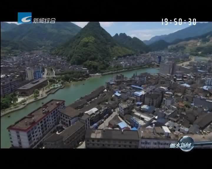 庆元铁军新速度 旧城改造30天签约率达100%