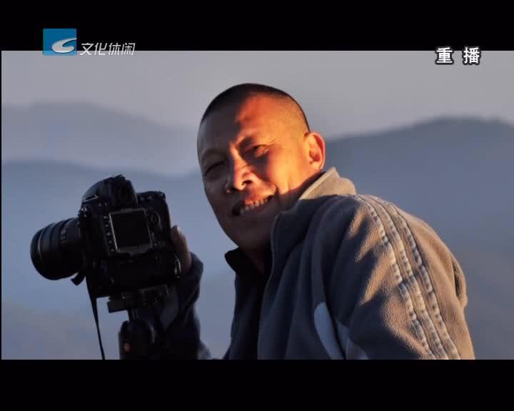 【绿谷采风】回归本真  郑国强纪实摄影