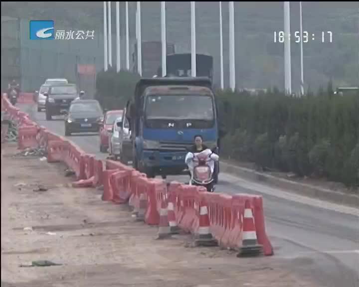 绕城北线施工路段多 过往市民注意安全