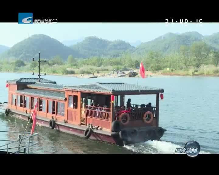 述说丽水九古:千年古渡连接两岸 旅游发展致富村民