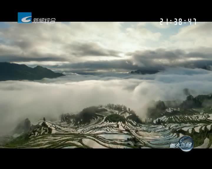 2017丽水摄影节: 摄影引爆云和全域旅游