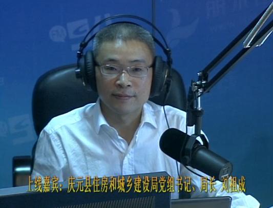 庆元县住房和城乡建设局党组书记、局长  刘祖成