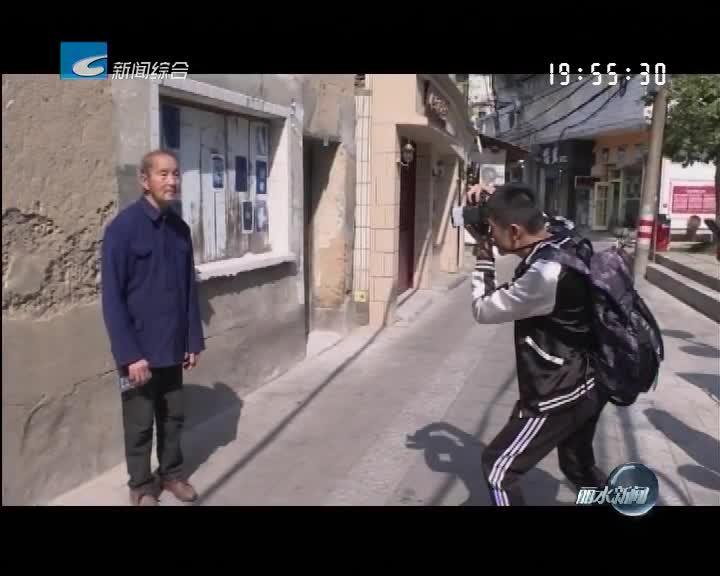 """小巷策展团队:""""我""""和居民一起玩摄影"""