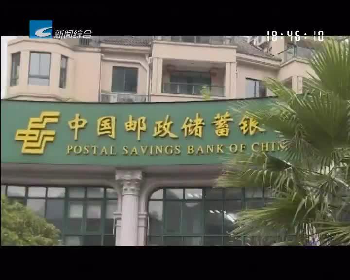 """【改革生金】农村保险令农村扶贫""""输血""""变""""造血"""""""