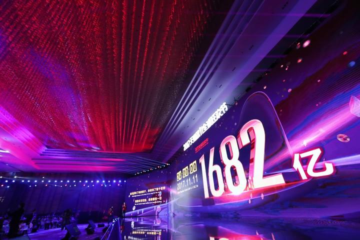 双11当日完成14.8亿笔支付 中国金融科技创新纪录