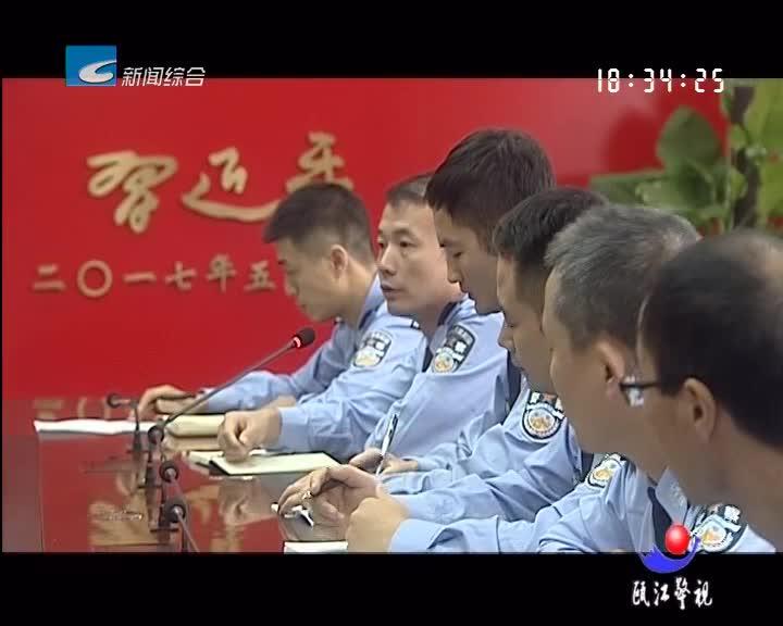 """【瓯江警视】《""""615""""专案(上)》——谁是""""万科"""""""