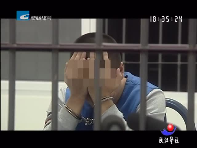 """【瓯江警视】《""""615""""专案(下)》——斩断黑手"""