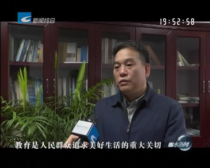 系列访谈:王平:加快教育现代化 办人民满意的教育