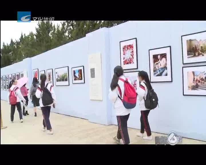"""2017 古堰画乡小镇艺术节""""发现之旅""""新闻视频影像大赛获奖作品开展 130多幅摄影作品11个视频影像获奖"""