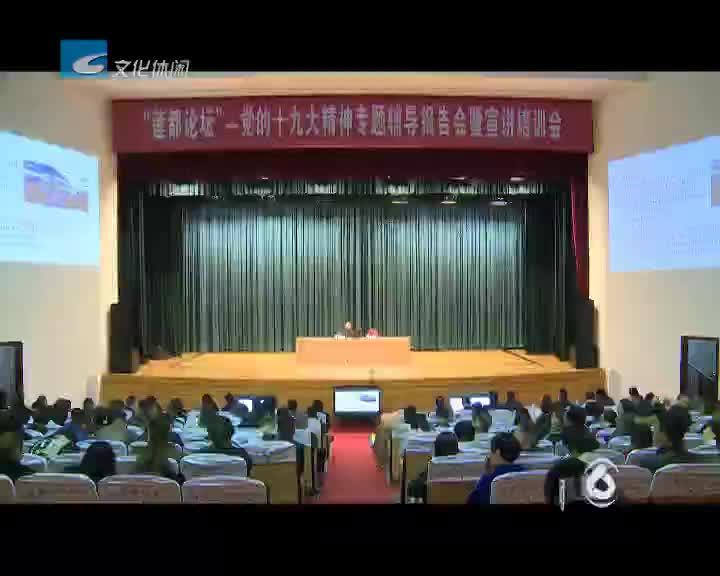 【风采】中行:海内携侨友 尊享遍莲城