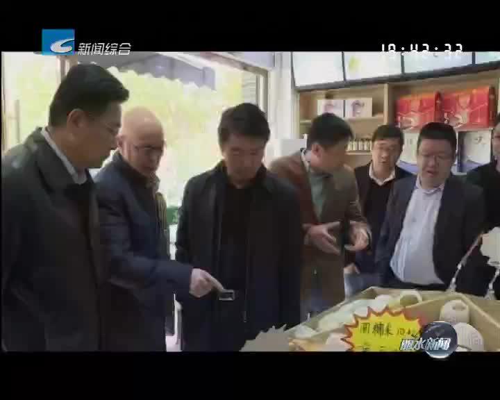 """新疆阿克苏代表团来丽督查""""十城百店""""工程"""