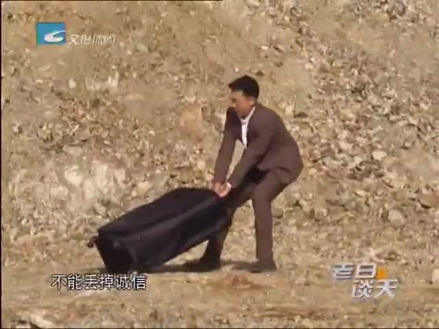 """院线电影《有""""金""""无险》在遂昌金矿景区开拍"""