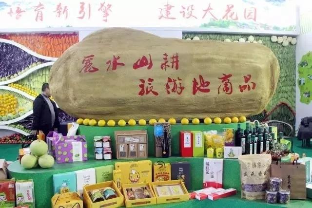 """莲都生态农产品亮相杭城 都有哪些""""土货""""受宠?"""