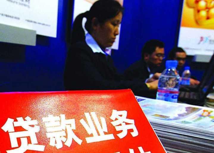 """杭城消费贷全面收紧 大部分银行暂停""""房抵贷"""""""