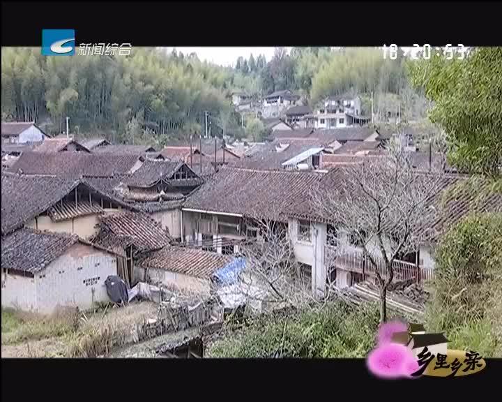 【乡里乡亲】诗礼传家高演村