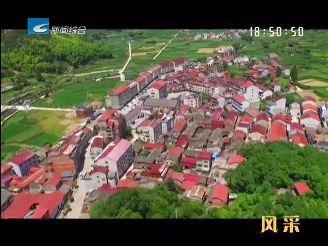 【风采】琅琊榜上竞风流——丽水市小城镇环境综合整治阶段纪实