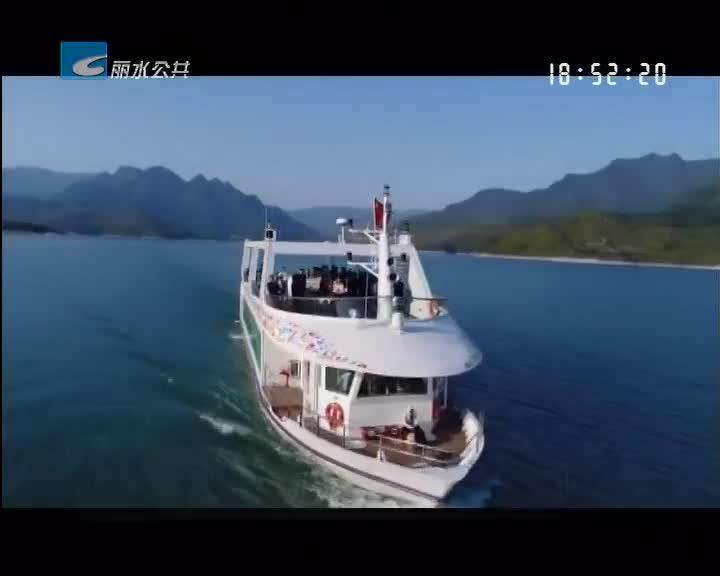 千峡湖旅游度假小镇拿到大奖