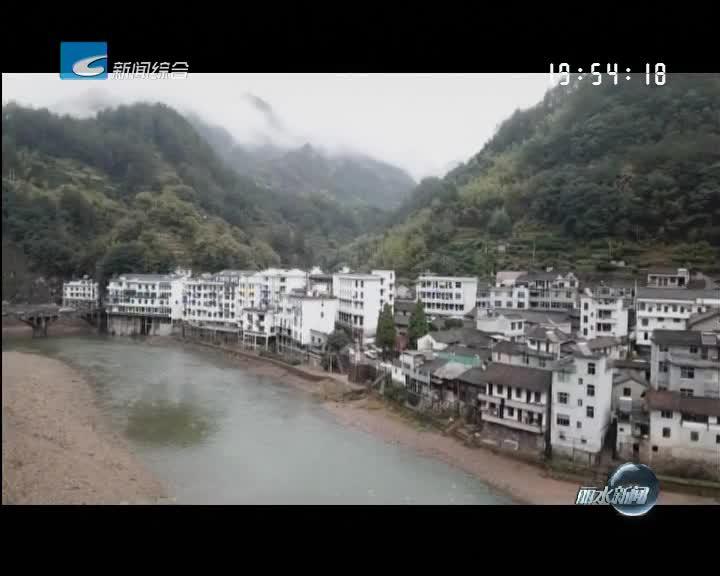 遂昌王村口镇:高标准打造红色旅游风情小镇