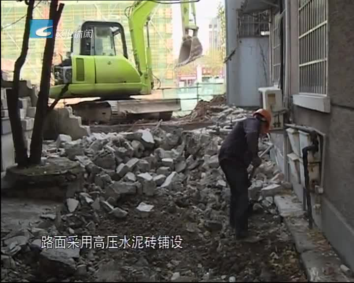 市机关一幼北侧区块雨污分流改造工程开工