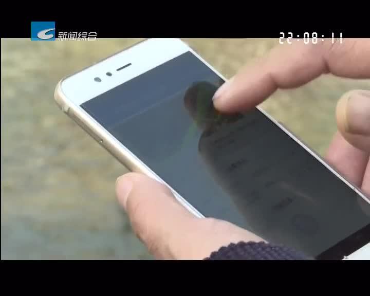 青田:推行河长app 治水管理更规范