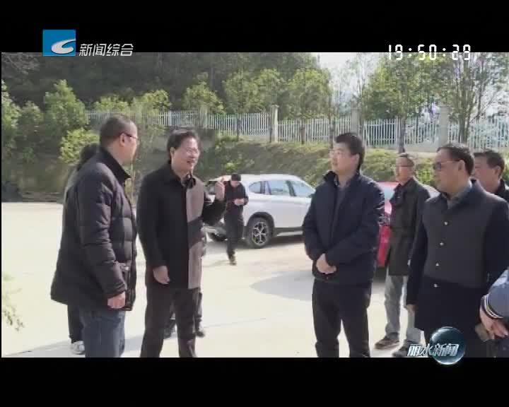 环保督察在丽水:松阳县迅速处置省环保督察组交办重点信访件
