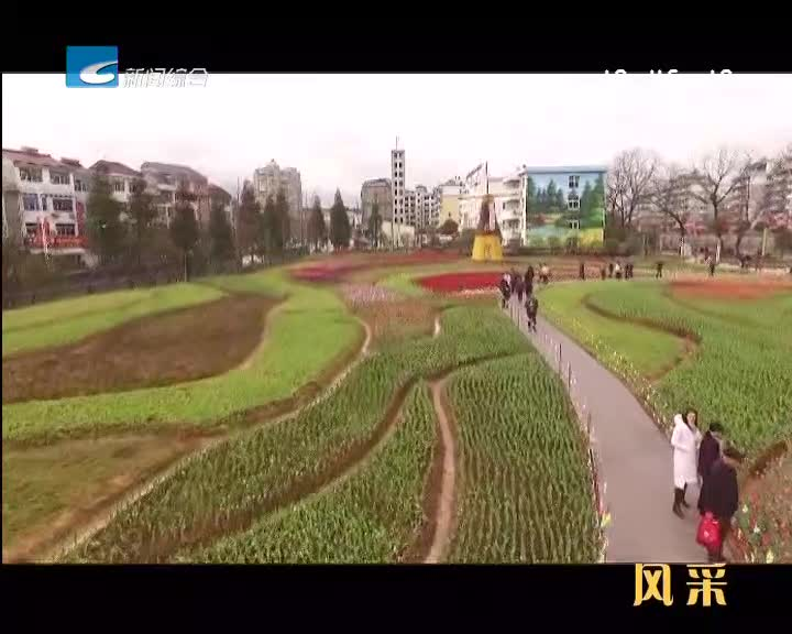 【风采】山水童话云和县城的美丽物语