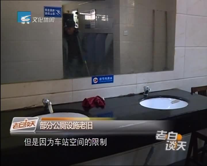 小厕所大民生(三):部分老旧公厕设施有待提升改造