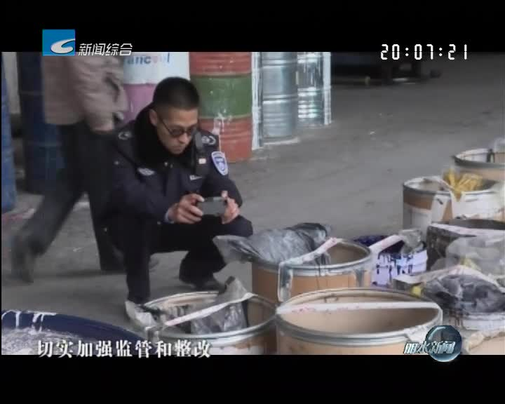 环保督察在丽水:执法部门对云和县石塘镇泰峰革业有限公司依法展开全面调查
