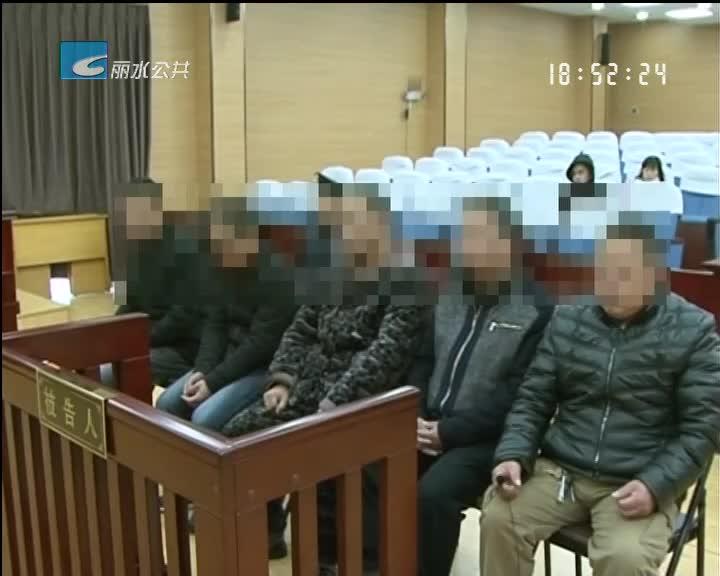设骗局引人参赌 五男子诈骗被判刑