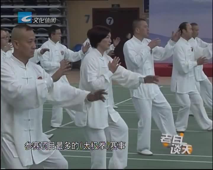 我市举行首届传统武术邀请赛