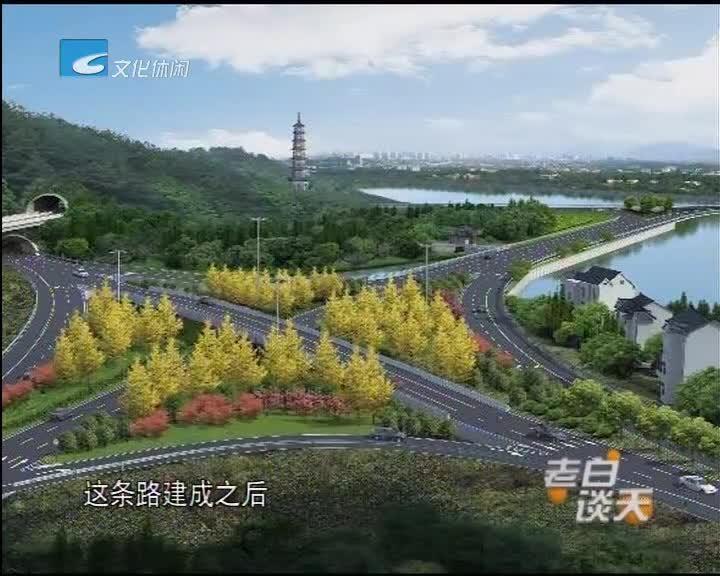 民生工程大盘点:好溪东路南段有望春节前通车