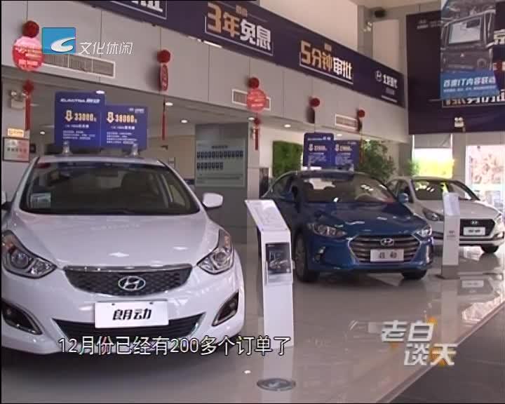 元旦起 取消小排量汽车购置税优惠政策