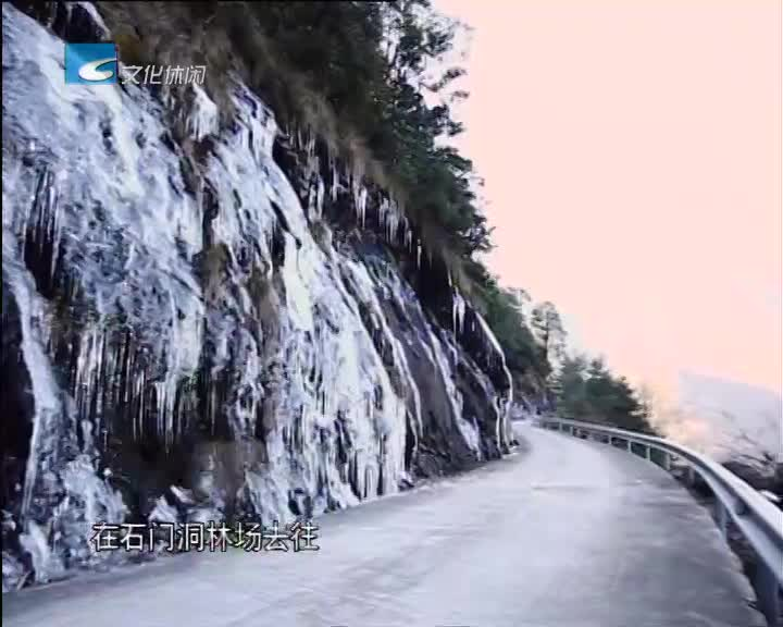 青田山区多地出现壮美冰凌景观