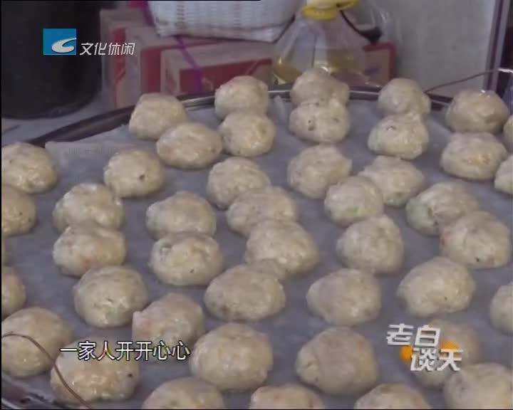 冬至节里说传统美食