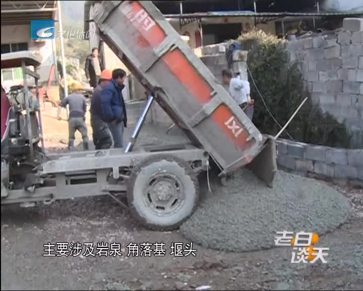 治水这些事:岩泉城中村改造工程进展顺利
