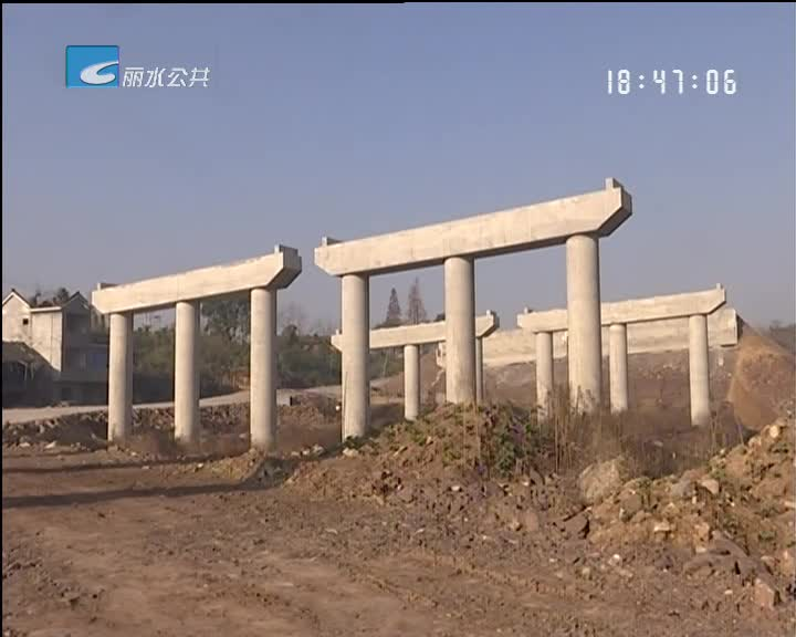 水腊公路一标段隧道开挖结束