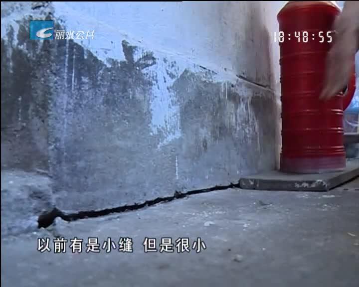 记者调查(一):莲都三岩寺科普楼住宅多处出现裂缝现象