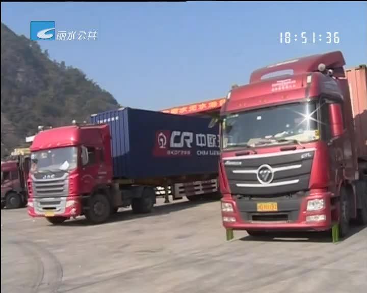 货物进出口新模式 助力企业大发展