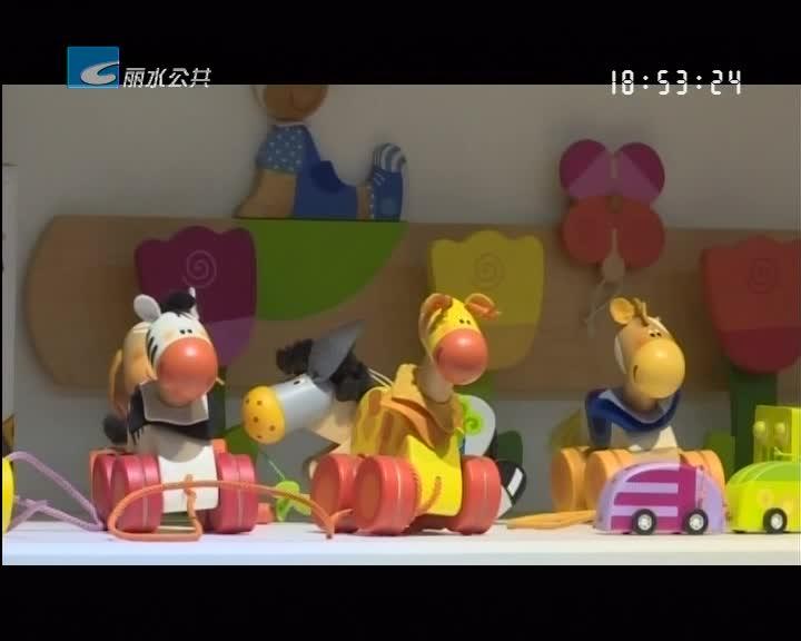 """""""触网""""创业 放飞梦想:云和返乡青年投身""""木玩电商""""大潮"""