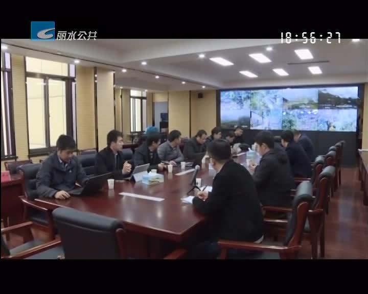 青田建成全省首个县级地质灾害防治指挥系统