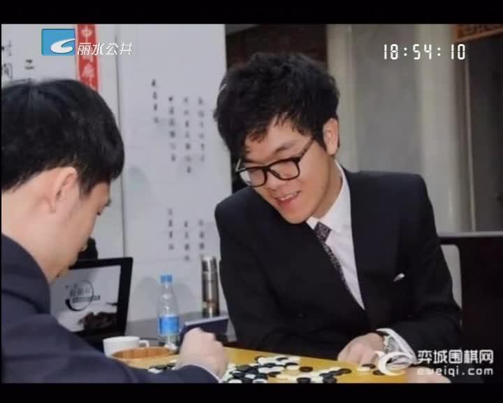 柯洁获得新奥杯世界围棋公开赛冠军