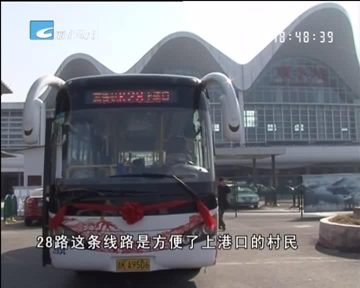 今天起市区新增2条公交线路