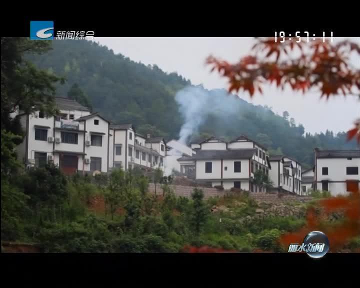 青田洞背村获2017中国十大美丽乡村
