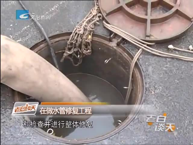 工程施工临时影响 水东桥下积水多