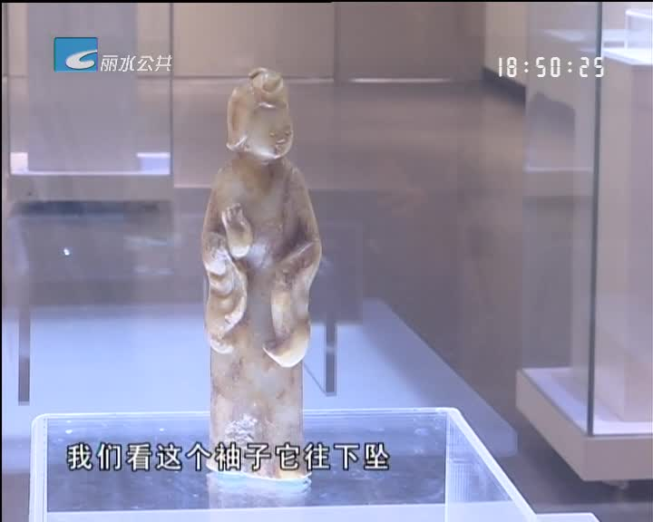 市博物馆举办中国历代玉器·骨器专题展