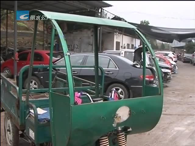 非法改装三轮车 男子撞人后逃逸