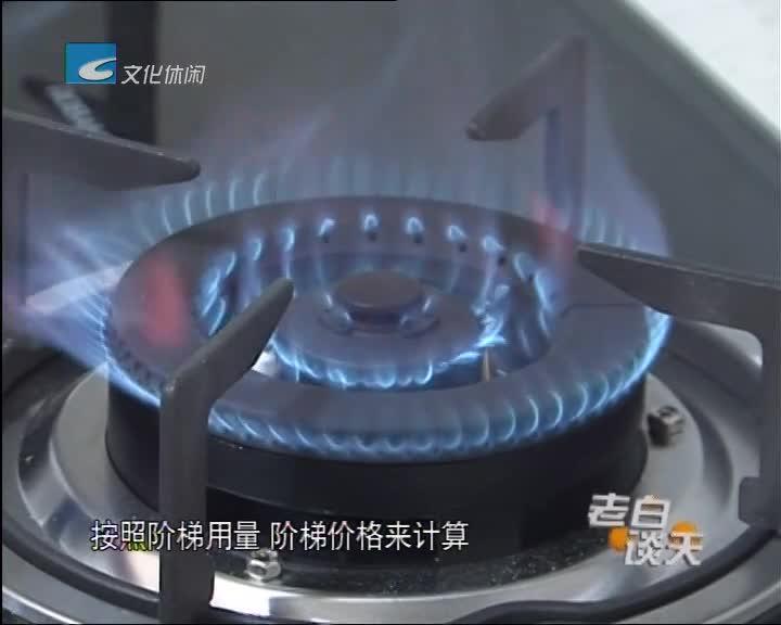 市区天然气置换1月份开始了